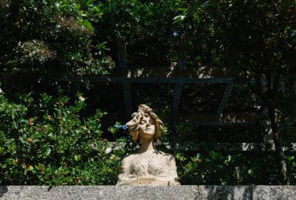 Sculpture in Quinta de Santa Teresa garden